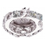Встраиваемый светильник Novotech Ringo 370172