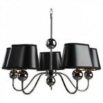 Подвесная люстра Arte Lamp Turandot A4011LM-5CC