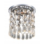 Встраиваемый светильник Novotech Jinni 369779