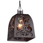 Подвесной светильник Maytoni Elegant 51 ARM610-00-R