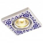 Встраиваемый светильник Arte Lamp Russo A7034PL-1WH