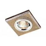 Встраиваемый светильник Novotech Shikku 369902