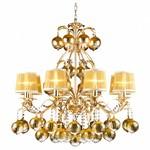 Подвесная люстра Arte Lamp Monarch A1199LM-8GO