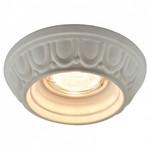 Встраиваемый светильник Arte Lamp Plaster A5245PL-1WH