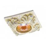 Встраиваемый светильник Novotech Sandstone 369569