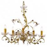 Подвесная люстра Arte Lamp Palazzo A8933LM-5SG