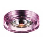 Встраиваемый светильник Novotech Glass 369479