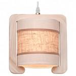 Подвесной светильник SilverLight Calvados 257.51.1