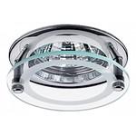 Встраиваемый светильник Novotech Round 369109