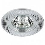 Встраиваемый светильник Lightstar Banale Tacca 011004R