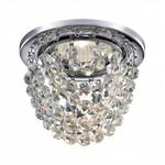 Встраиваемый светильник Novotech Jinni 369778