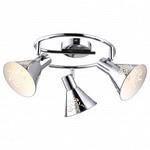 Спот Arte Lamp Cono A5218PL-3CC