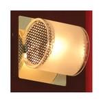Накладной светильник Lussole Cappello LSQ-3411-01