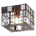 Встраиваемый светильник Novotech Cubic 369540