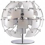 Настольная лампа Odeon Light декоративная Vorm 2655/2T