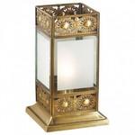 Настольная лампа Odeon Light декоративная Valso 2344/1B