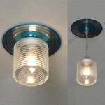 Lussole Встраиваемый светильник Downlights LSF-0850-01