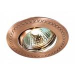Встраиваемый светильник Novotech Gear 369632