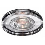 Встраиваемый светильник Novotech Aqua 369883