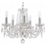Подвесная люстра Bohemia Ivele Crystal 1402/5/141/Ni