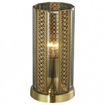 Настольная лампа Odeon Light декоративная Taros 2343/1T