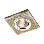Встраиваемый светильник Novotech Shikku 369903