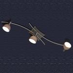 Lussole Спот Spilimbergo LSA-3071-03
