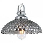 Подвесной светильник Lussole Loft LSP-0208