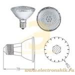 Lamp BL60
