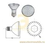 Lamp BL61