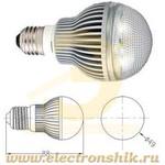Lamp BL70