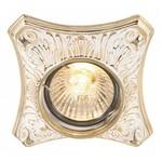 Встраиваемый светильник Novotech Vintage 369850