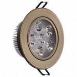 Встраиваемый светильник MW-Light Круз 637013106