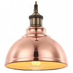 Подвесной светильник Globo Mandy 15082