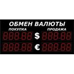 Уличное табло курсов валют Импульс-313-2x2xZ5-ER1