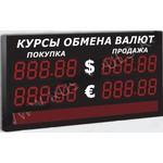Импульс-313-2x2xZ5-S8x112-EY2 Уличное табло курсов валют