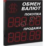 Импульс-321-1x2xZ5-S21-ER1  Уличное табло курсов валют