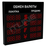 ITLINE ТВ-B34 Табло курсов валют (двустороннее)