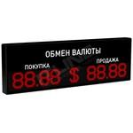 ITLINE ТВ-B41 Табло курсов валют (одностороннее)