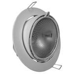Светильник Downlight 70W RX7s круглый поворотный серый d240 без ЭПРА