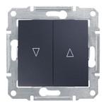 Выключатель для жалюзи Sedna с электрической блокировкой графит