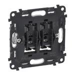 Выключатель двухклавишный кнопочный безвинтовые зажимы 6а Legrand механизм
