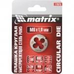 Плашка М6 х 1,0 мм, Р6М5 MATRIX 77075