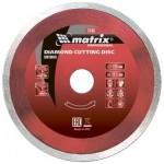 Диск алмазный отрезной сплошной, 125 х 22,2 мм, влажная резка MATRIX Professional 73185