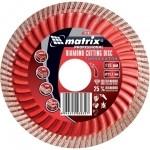 Диск алмазный отрезной Turbo Extra, 115 х 22,2 мм, сухая резка MATRIX Professional 73193
