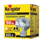 Лампа Navigator 94 206 JCDR 50W G5.3 230V 2000h