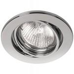 Светильник потолочный, MR16 G5.3 серебро, DL11