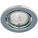 Светильник потолочный, MR16 G5.3 хром, DL11