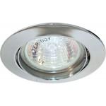 Светильник потолочный, MR16 G5.3 хром, DL308
