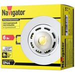 Светильник Navigator 71 386 NDL-PR2-6W-840-WH-LED(d85)